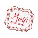 עיצוב לוגו, מיתוג עסק, סטודיו ברעם
