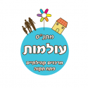 logo4web-olamot2