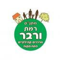 logo4web-verber
