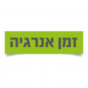 logos-zman