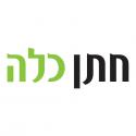 logo-hatankala