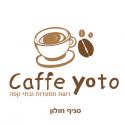 מיתוג רשת בתי קפה יותו, עיצוב לוגו