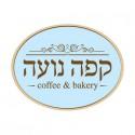 קפה נועה עיצוב לוגו