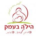 עיצוב לוגו למועדון יולדות הילה בעמק