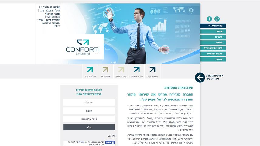 http://www.conforti-cpa.co.il/