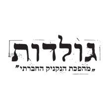 222x222-logo