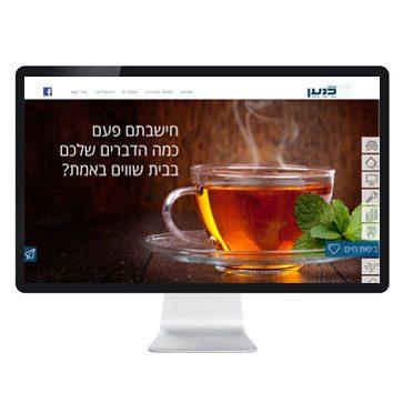עיצוב אתרי אינטרנט לקבוצת כנען