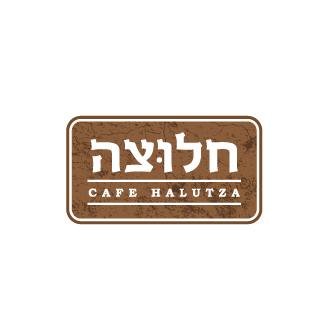 יצירת לוגו לעסק חלוצה