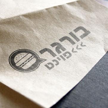 עיצוב לוגו למסעדה