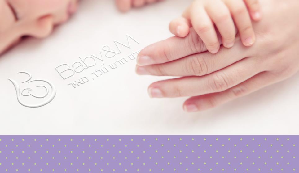 עיצוב לוגו למועדון יולדות בית חולים מאיר
