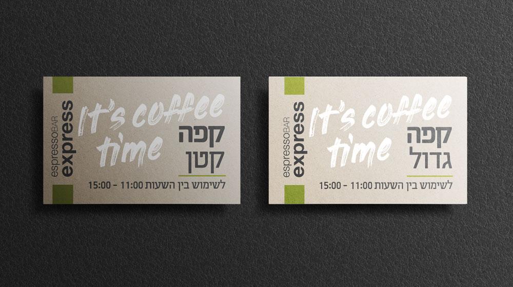 עיצוב כרטיס קפה