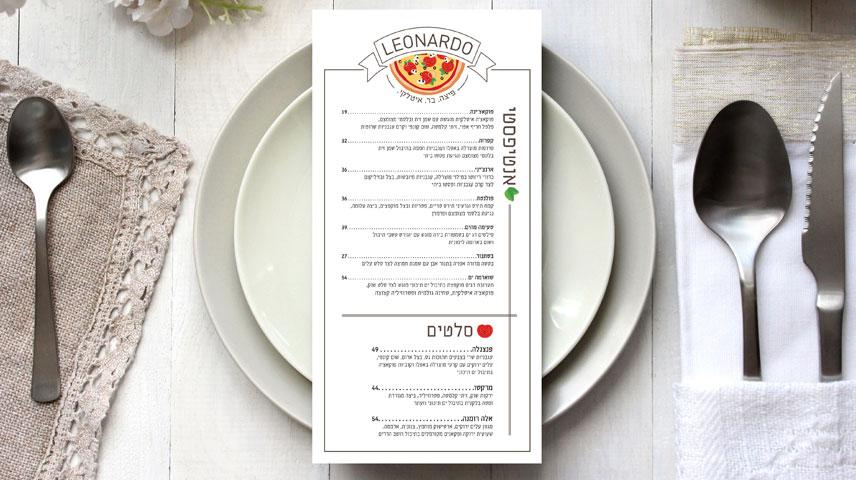 עיצוב תפריט למסעדה איטלקית