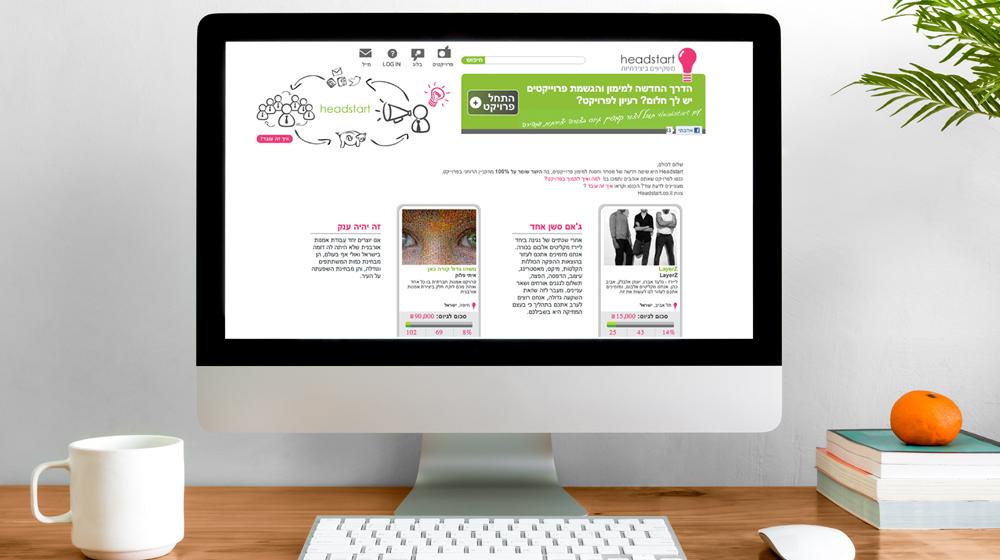 HEADSTART-WEBSITE-design