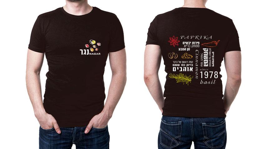 עיצוב חולצה לפיצוחיית נגר