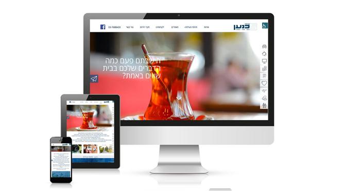 עיצוב אתר וורדפרס