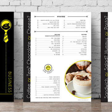 עיצוב בתי קפה בכל הארץ
