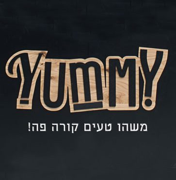 עיצוב מסעדות יאמי