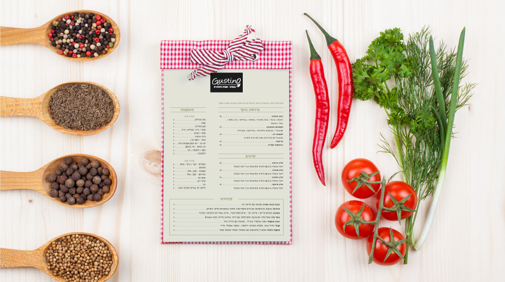 עיצוב תפריט של מסעדת גוסטינו