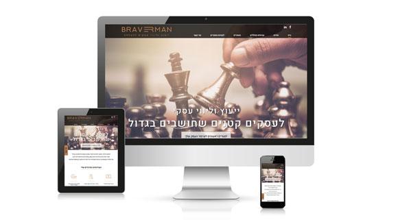 עיצוב אתרים ומיתוג