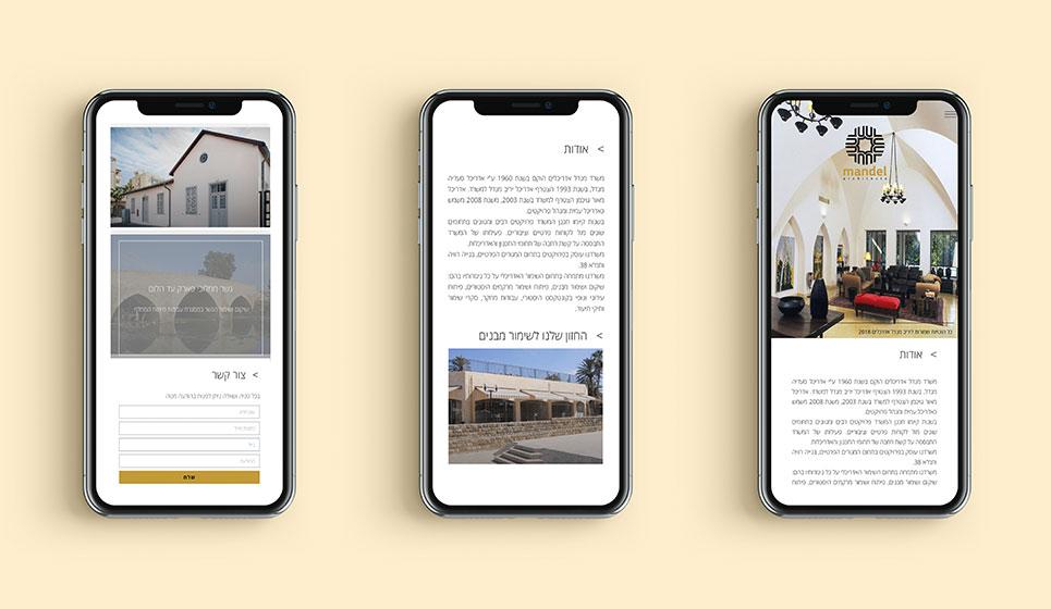 עיצוב אתר למשרד אדריכלות