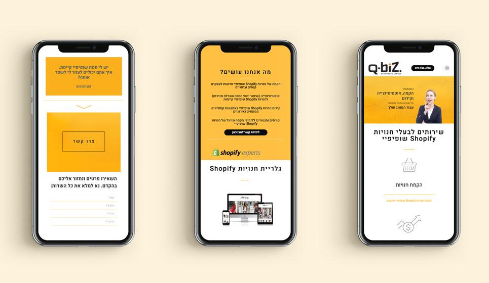 עיצוב אתר למובייל