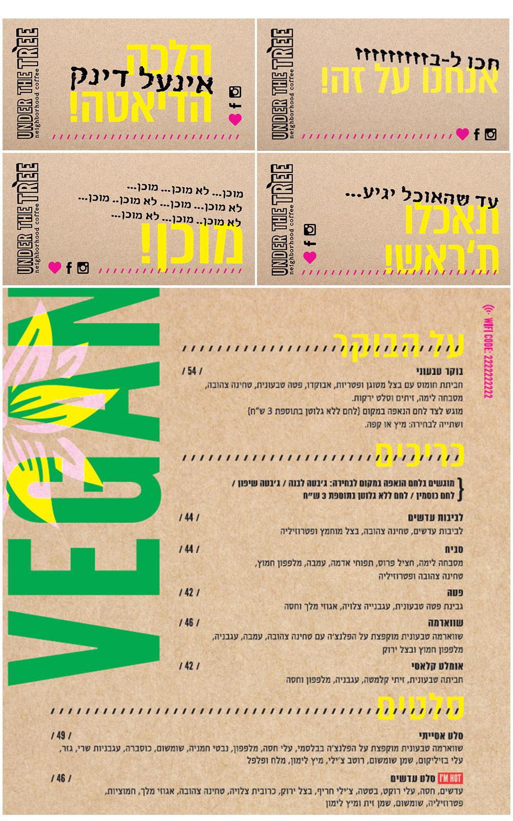 Brochure-1