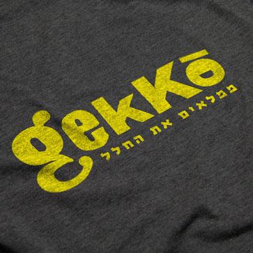 logo gekko